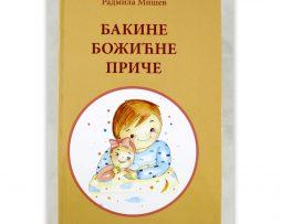 Bakine_bozicne_price_misev