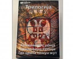 Triologija_srbija