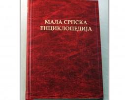 Mala srpska enciklopedija