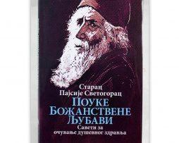 Pouke_boznastvene_liturgije_pajsije