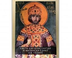 Svetski car Konstantin i Milanski edikt 313. godine