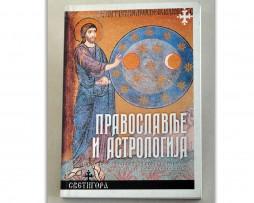 pravoslavlje i astrologija