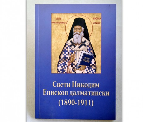 Sv_nikodim_episkop