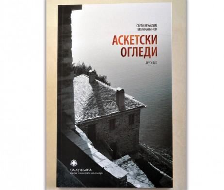 Asketski_ogledi_2_brajcaninov