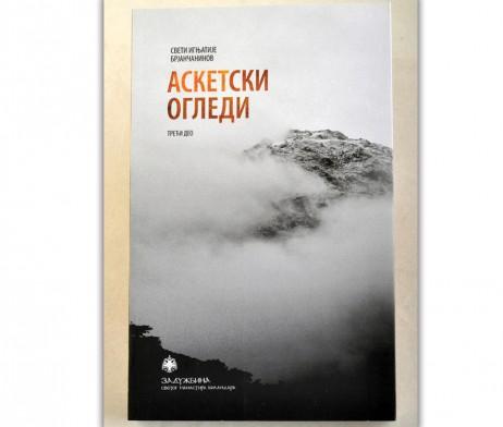 Asketski_ogledi_3_brajcaninov