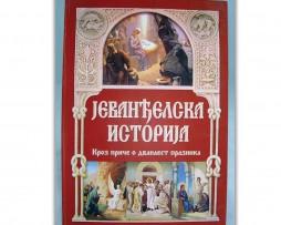 Jevandjelska_istorija
