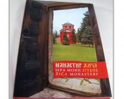 Manastir_zica