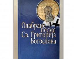 Odabrane_besede_grigorije_bogoslov