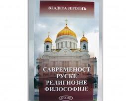 Savremenost_ruske_jerotic