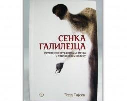 Senka_galilejca
