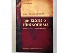 Tri_besede_o_episkopima