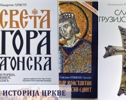 Istorija Crkve