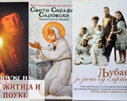 Žitija i pouke - oci 20. veka