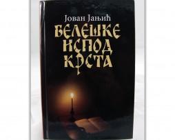 Beleske_ispod_krsta_janjic