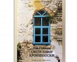 37_Ala_selarvi_jovan_kronstadski