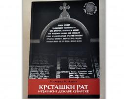 Krstaski_rat_NDX