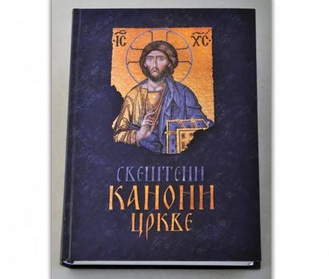 Svesteni_kanoni_crkve