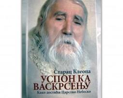 Uspon_ka_vaskresenju_kleopa