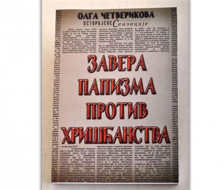 Zavera_papizma_protic_covecanstva