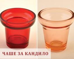 Čaša za kandilo