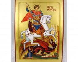 Sveti_georgije_slikana_V