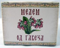 Melem_od_gaveza_sveti_stefan
