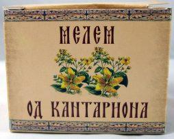Melem_od_kantariona_sveti_stefan