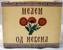 Melem_od_nevena_sveti_stefan