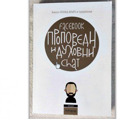 Facebook_propovedi_djakon_nenad_ilic