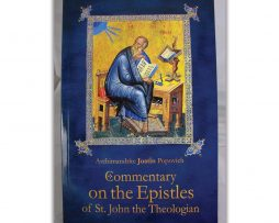 Commentary_on_the_epistles
