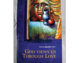 God_views_us_through_love