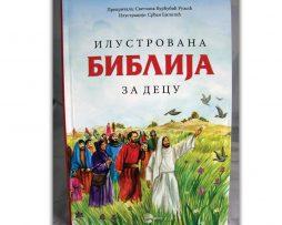 Ilustrovana_biblija_za_decu