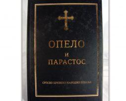 Opelo_i_parstos