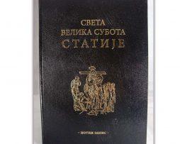 Sveta_velika_subota_statije