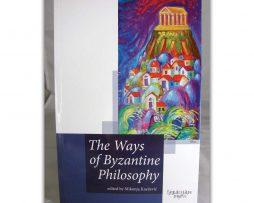 The_ways_of_byzantine_philosophy