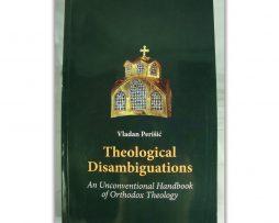 Theological_disambiguations