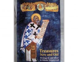 Treasures_new_and_old