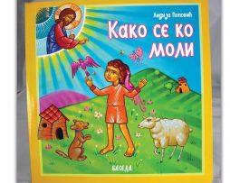 Kako_se_ko_moli