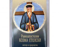 Kozma_etolski