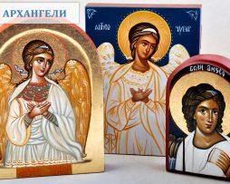 Anđeli i Arhanđeli