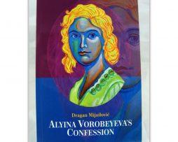 Alyina_vorobeyevas_confession