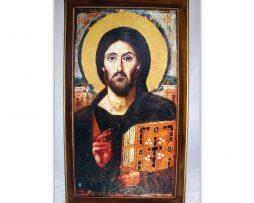 Isus_hrist_sinaj