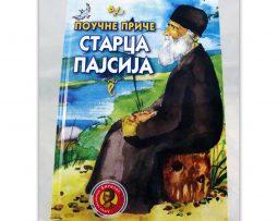 Poucne_price_starca_pajsija
