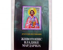 Zivotopis_vladike_mardarija