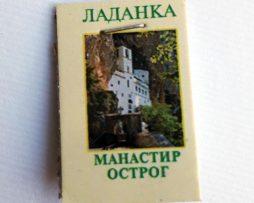 Ladanka_manastir_ostrog