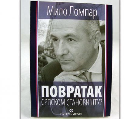 Povratak_srpskom_milo_lompar