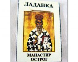 Sveti_vasilije_ostroski_ladanka