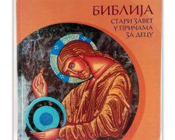 Biblija_stari_zavet_u_pricama_za_decu