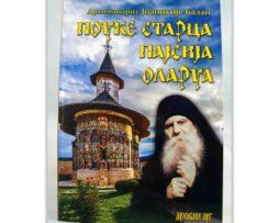 Pouke_starca_pajsija_olarua_balan