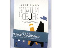 Zlatni_covjek_janko_jelic